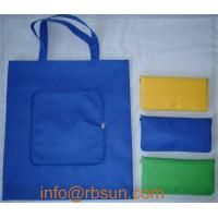 China small folded non woven bag on sale