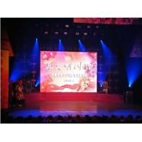 China Rental/Stage LED display on sale