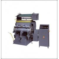 Quality Die Cutting and Hot Stamping Machine for sale