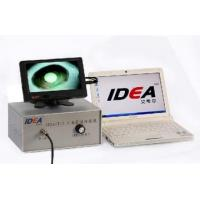 Best IDEA-TIV Pipes Flaw Detecting Endoscope wholesale