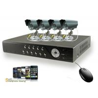Buy cheap W3-KD4304CW 4 CH H.264 DVR Kit DIY Surveillance System from wholesalers
