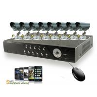 Buy cheap W3-KD4308CW 8 CH H.264 DVR Kit DIY Surveillance System from wholesalers