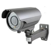 Buy cheap W3-CW358 700 TVL WDR OSD Menu Camera from wholesalers
