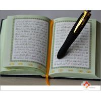 Holy Qu'ran Teacher Pen