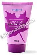 Quality FAEM Skin Soothing Beauty Mask 100ml for sale