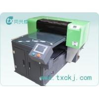 Best Flatbed Printer wholesale