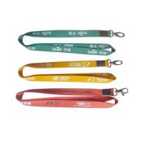 Quality lanyard Silk-screen Lanyard for sale