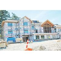 Quality Building Envelope Vancouver Island construction industry joins forces on project for sale
