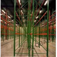 Best Teardrop Pallet Racking wholesale