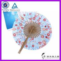Quality Round Gifts Crafts Folding Bamboo Hand Fan for sale