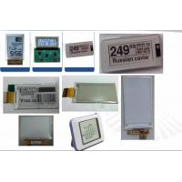 Quality Graphic LCD module EPD Model EPD for sale