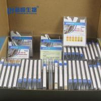 China Lab Consumables Urine pH Test Strips on sale