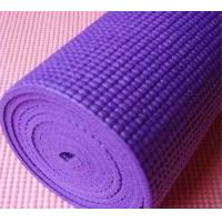 Quality PVC Yoga Mat Facory welcome your vist for sale
