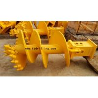 Rock/soil auger single cut Progressive auger