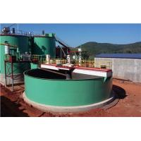 Grinding Peripheral Transmission Thickener