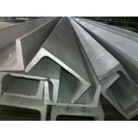 China Price list metal building c channel steel on sale