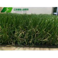 Buy cheap 40mm Dark Green Artificial Turf For Garden from wholesalers