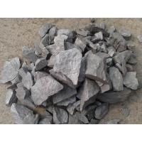 Buy cheap Ferro Alloys Calcium Silicon from wholesalers