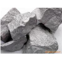Buy cheap Ferro Alloys Silicon Manganese from wholesalers