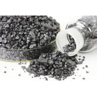 Buy cheap Carbons Electrically Calcined Anthracite Coal from wholesalers