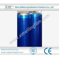 Quality PE Plastic Protective Film for sale
