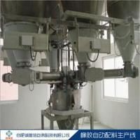 Intelligent batching Rubber automatic batching production line