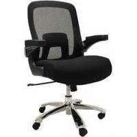 Quality 500 Lbs. Capacity Mesh Back Office Chair for sale