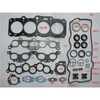Quality TOYOTA 5SFE FULL SET for sale