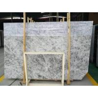 Buy cheap Snow Fox from wholesalers