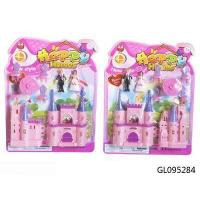 FURNISHED THE CASTLE, TOY DOLL (TWO STYLES)