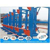 Quality cable ladder rack for sale