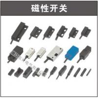 Quality Electromagnetic counter Magnetic switch for sale