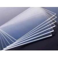 Buy cheap PS sheet from wholesalers
