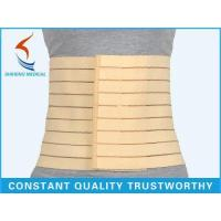 Quality Abdomen Series SH-510 All elastic bellybandtype for sale