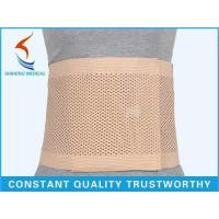 Quality Abdomen Series SH-509 All elastic bellybandtype for sale