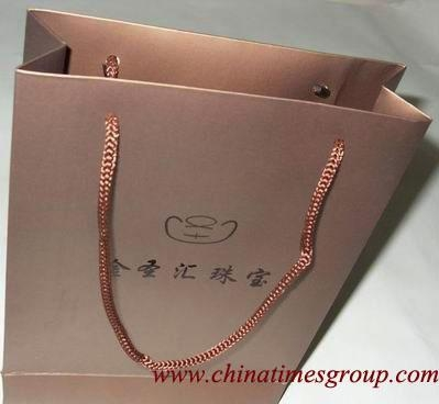 Buy PaperBags Foil paper bag at wholesale prices