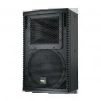 Buy cheap audio to audio EX12 - Extreme Resolution Active Speaker System from wholesalers