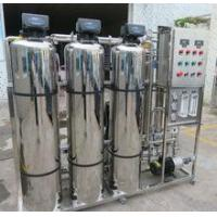All stainless steel reverse osmosis water system water treatment system best selling