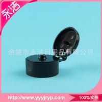 Wholesale butterfly flip lid plastic cover