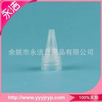 Business selling plastic tip cap lid cover simple cosmetic packaging manufacturers, wholesale