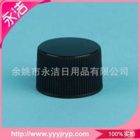 Manufacturers selling high-quality [black] simple plastic lid cover genuine special