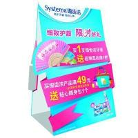 China Cardboard Advertising Banner Paper Standee on sale