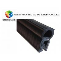 EPDM cabinet door protection rubber sealing strips from China manufacturer