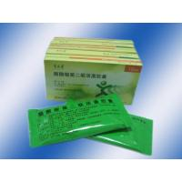 China Capsule endoscopy Product Probiotics on sale