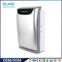 Buy cheap Negative Ion 5 Filter Portable Water Based Air Purifier Humidifier from wholesalers