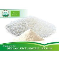 Buy cheap Organic Rice protein peptide from wholesalers
