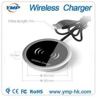 5V Qi embedded wireless charger for 60mm hole (YMP-T2) $12.00