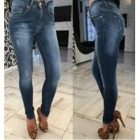 Buy cheap YY-J009 2016 Winter autumn fashion plus size jeans from wholesalers