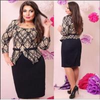 Buy cheap YY-PL0904 New autumn and winter in big woman dress from wholesalers