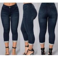 Buy cheap YY-J010 2016 Winter autumn fashion plus size jeans from wholesalers